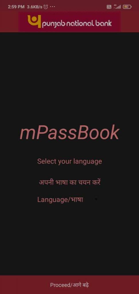 pnb mpassbook app