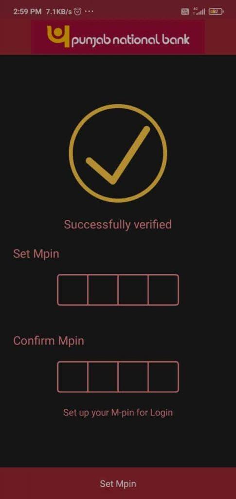 pnb mpassbook app download